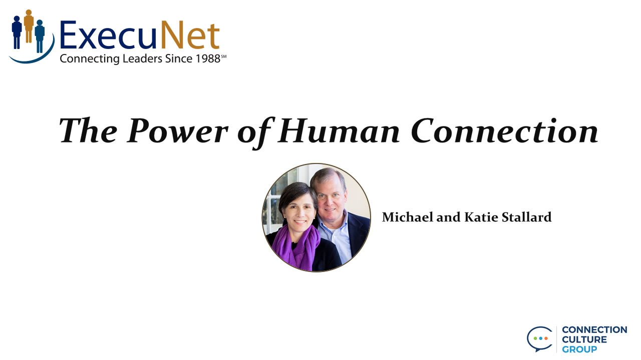 youtube-thumbnail-the-power-of-human-connection.jpg